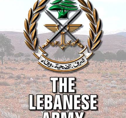 Oren Barak. The Lebanese Army: A National Institution in a Divided Society. Albany: State University of New York Press, 2009. 272 pp.