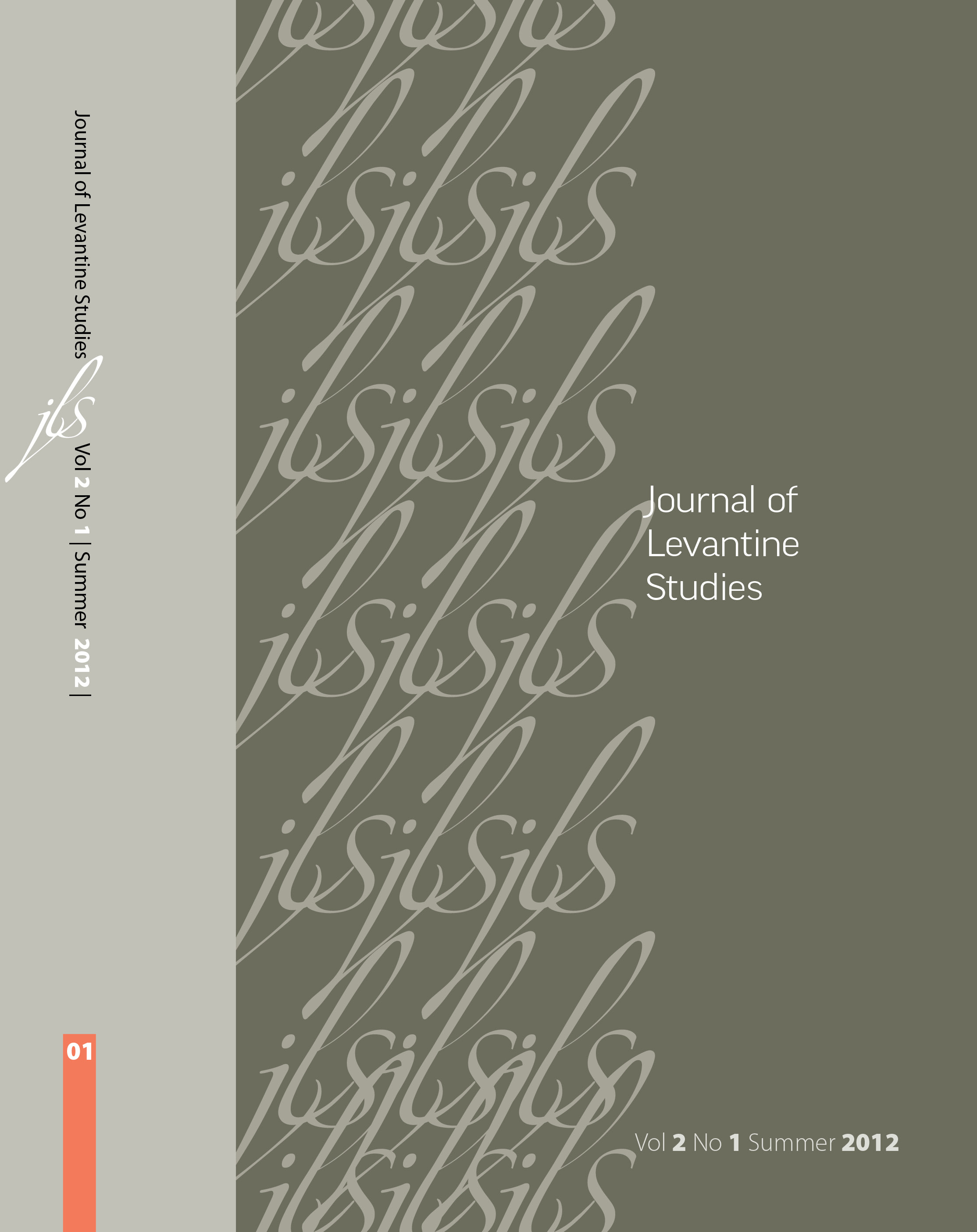 The Forces of Presence and Absence : Aspects of Palestinian Identity Transformation in Israel between 1967 and 1987