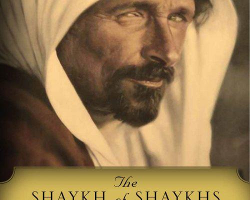 Yoav Alon. The Shaykh of Shaykhs: Mithqal al-Fayiz and Tribal Leadership in Modern Jordan. Stanford, CA: Stanford University Press, 2016. 224 pp.