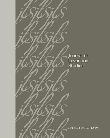 Individuals in Mobilized Hebrew Society: The Meanings of Setting Limits in the Diaries of the Teacher Z. (1938-1940)